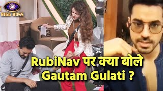 Bigg Boss 14: Rubina Ayr Abhinav ke Rishte Par Kya Bole Gautam Gulati? | RubiNav | BB 14