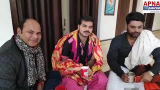 """""""कल्लू की दुल्हनिया"""" आखिर कौन बनेगी इस्पे हो रहा है चर्चा #DevSingh #ArvindAkelaKallu #SanjayVerma"""
