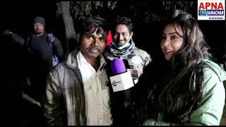 प्रोडक्शन टीम की खास Interview Actress Anjali Singh के साथ