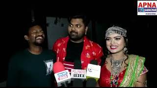 Apna Bana Lo के सेट पर, प्यार में पड़ गए Samar Singh और Nisha Dubey