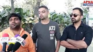 निर्माता मुकेश गुप्ता और सह निर्माता अभिषेक ठाकुर | कल्लू की दुल्हनिया | Interview