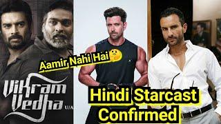 Vikram Vedha Hindi Starcast Confirmed, AamirKhan Drops In,Hrithik Roshan And Saif Ali Khan Confirmed