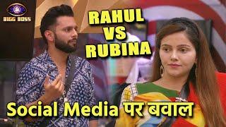 Bigg Boss 14: Rubina Vs Rahul Vaidya Ke Karan Hua Social Media Par Bawal, Kaun Sahi Kaun Galat?