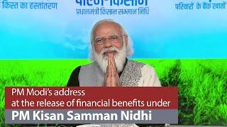 PM Modi's address at the release of financial benefits under PM Kisan Samman Nidhi | PMO