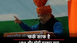 फर्क साफ है - UPA और मोदी सरकार द्वारा किसानों के हित में लिए गए निर्णय।