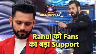 Bigg Boss 14: Salman Vs Rahul Vaidya, Social Media Par Rahul Ko Mila Bada Support   RKVians