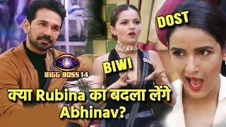 Bigg Boss 14: Jasmin Ne Rubina Ko Kaha FAKE, Ab Abhinav Denge Kiska Sath Biwi Ya Dost Ka?