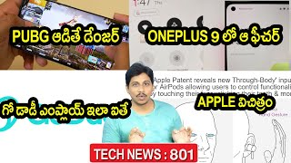 TechNews in Telugu 801:policy bazaar term insurance plan,Oneplus 9 images,realme x7 pro,go daddy,a72