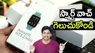 Amazfit GTS 2 mini Smartwatch Unboxing Telugu Tech tuts