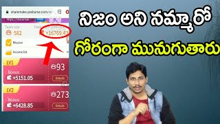 Omg burse Scam || omg burse withdrawal in process Telugu