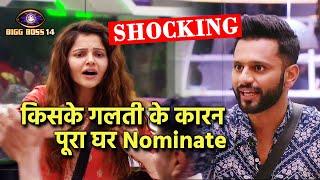 Bigg Boss 14 Shocking Update: FULL HOUSE Nominated, Here's Why   Kaun Hoga Beghar?