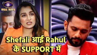 Bigg Boss 14: Rahul Vaidya Ke Support Me Aayi Shefali Bagga, Kya Boli Rahul Ke BareMe?
