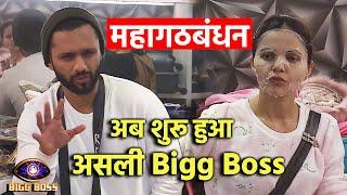 Bigg Boss 14: Rubina Aur Rahul Vaidya Ab Eksath Karenge Vaar, Ab Shuru Hua Asli Khel