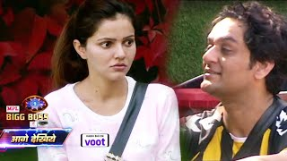 Bigg Boss 14: Kisko Expose Karenge Vikas Gupta? Kiske Sath Relation Me The Vikas?