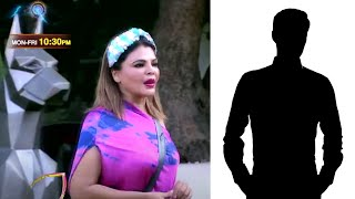Bigg Boss 14: Rakhi Sawant Ke Pati Ritesh Ki Hogi WILD CARD Entry, As A Contestant Khelenge