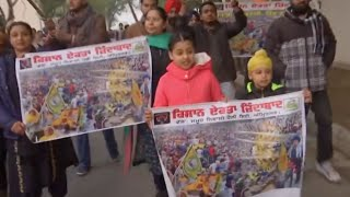 Farm Laws: 'Jaago' March Held In Amritsar To Draw Centre's Attention   Catch News