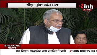 Chhattisgarh Vidhan Sabha Winter Session का 5th Day || Chief Minister Bhupesh Baghel LIVE