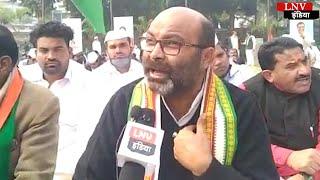 कांग्रेस प्रदेश अध्यक्ष अजय कुमार लल्लू ने की LNV इंडिया से खास बातचीत