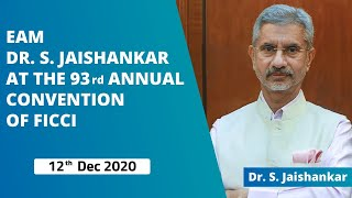 EAM Dr S Jaishankar at the 93rd Annual Convention of FICCI