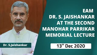EAM Dr S. Jaishankar at the Second Manohar Parrikar Memorial Lecture (13th December 2020)