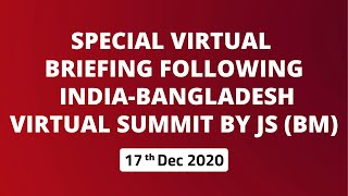 Special Virtual Briefing following India-Bangladesh Virtual Summit by JS (BM) (17th December 2020)