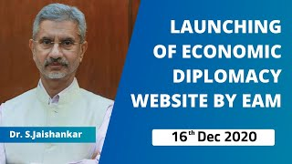 Launching of Economic Diplomacy Website by EAM (16th Dec 2020)