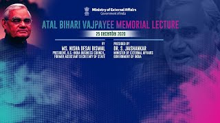 Atal Bihari Vajpayee Memorial Annual Lecture (25th Dec 2020)