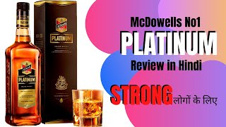 McDowells No1 Platinum Whisky Review in Hindi | McNo1 Platinum Review | Cocktails India