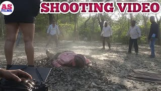 Film की शूटिंग कैसे होती है || Film Making Video || Live Shooting Video || Action Scene || A.S Films