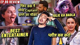 Bigg Boss 14 Review EP 89 | Rubina Ka Entertainment, Rahul Phir Nahi Banega Captain, Jasmin Bhasin ????