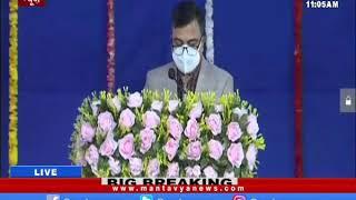 Rajkot : PM મોદીએ AIIMSનું કર્યું ઈ-ખાતમુહૂર્ત । PMModi । AIIMS । Rajkot