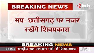 Delhi  News || BJP ने की संगठनात्मक नियुक्तियां, इन मंत्रियों को सौंपी गई नई कमान