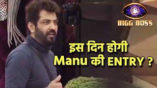Bigg Boss 14: Manu Punjabi Ki Re-Entry Hogi Jald Hi, Janiye Kab Ho Sakti Hai