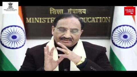 शिक्षा मंत्री द्वारा CBSE बोर्ड परीक्षाओं की तारीखों की घोषणा