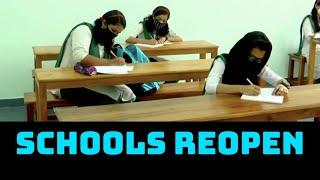 Schools Reopen In Thiruvananthapuram | Catch News