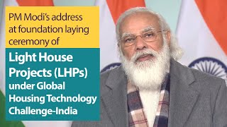 PM Modi's address at foundation laying ceremony of Light House Projects (LHPs) under GHTC-India