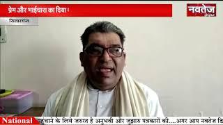Navtej Digital उत्तराखंड 27.12.2020 National News I देश और दुनिया की Latest News Upadate.....