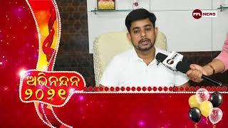 New Year Wishes   Sj. Abhilash Mania, Vice President, Odisha Youth Congress