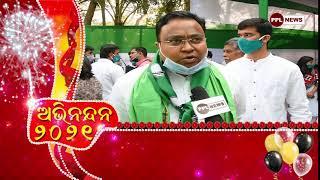 Happy New Year 2021 | Dr. Sasmit Patra, MP Rajyasabha