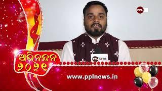 Happy New Year 2021  Ranjan Kumar Mohapatra, Social Worker
