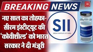 Covid-19 News Update: कोरोनावायरस Vaccine Serum Institute-Astrazeneca को India की approval