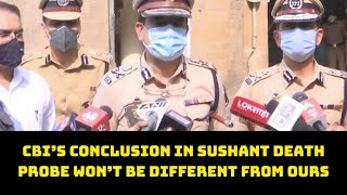 CBI's Conclusion In Sushant Death Probe Won't Be Different From Ours: Mumbai CP   Catch News