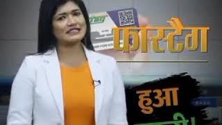 फास्टैग क्या है और जरूरी क्यों है #ATV News Channel HD