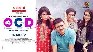 Trailer || OCD (Obsessive-Compulsive Disorder) | Shamim Hasan Sarkar | Sarika Sabah | KM Sohag Rana