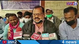 छत्तीसगढ़ ग्राम रोजगार सहायक संघ ने किया हड़ताल, मांग पूरी करने के लिए मुख्यमंत्री को लिखा पत्र
