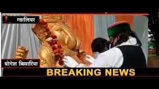 ग्वालियर राज्यसभा सदस्य ज्योतिराज सिंधिया का 50 का जन्मदिन धूमधाम से मनाया जा रहा है