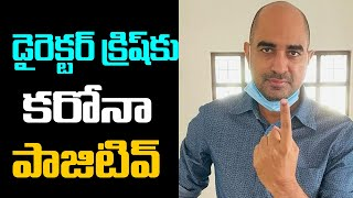 Director Krish Tested Corona Positive | Pawan Kalyan | Tollywood Celebraties | Top Telugu TV