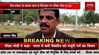 गोपालपुरा रोड पर कचरा फेंकने वालों की निगरानी के लिए कैमरे लगाए गए