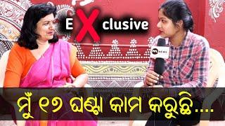 Exclusive with Smt. Aparajita Sarangi | ଅପରାଜିତା ଦେଶର ସର୍ବଶ୍ରେଷ୍ଠ ସାଂସଦ | ଆଗକୁ କଣ ରହିଛି ଯୋଜନା?