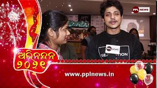 Babushan Mohanty, Ollywood Superstar Leaves A Special Message On Happy New Year